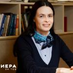 Доц. Емилия Занкина: Професиите на бъдещето ще бъдат високотехнологични