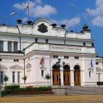 Парламентът реши да бъде открит Медицински факултет в бургаски университет