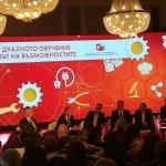 МОН дава 24 млн. лв. за образование чрез работа
