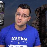 История на влогърството в България! Вижте как започна всичко…