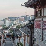 Южна Корея: Най-успешната образователна реформа