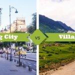 Живот в града или живот в провинцията?