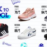 ShopSector.com – качествени спортни стоки на конкурентни цени