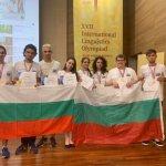 Два златни и още четири медали по Лингвистика
