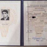 Правосъдният министър показа дипломата си за висше образование