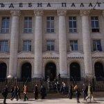 Университетски преподаватели подписаха отворено писмо в подкрепа на независимостта на съда