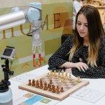 Световна шампионка по шахмат срещу робот – 1:1
