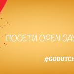 Дни на отворените врати в университета или в кой университет да уча?