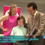 Родителите на 9-годишния гений Лорен са лекари, той ще завърши университет през декември (Видео)
