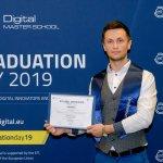 Филип Карчев: Избрах EIT Digital Masterschool заради възможността да получишдве дипломи