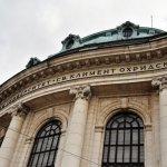 Кои университети са лидерите в българското висше образование?