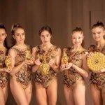 """Златното съкровище в ръцете на """"златните момичета"""""""