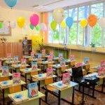 43 800 първокласници ще получат 250 лв. за новата учебна година