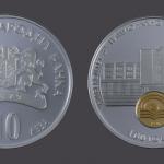 """БНБ пуска в обръщение сребърна монета """"100 години УНСС"""""""
