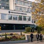 България вече е с пет университета в инициативата Европейски университетски алианси