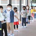 Южна Корея затвори повечето училища в Сеул заради коронавируса