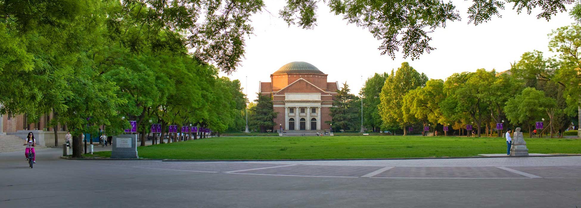 Класация Times Higher Education 2021