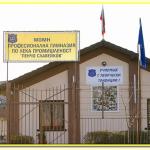 Закрива се професионална гимназия в Силистра