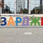 Ученици с петиция срещу електронното обучение в Пазарджик