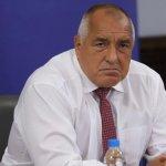 Близо 2.5 млн.лв. даде правителството за ремонт на 4 училища в Благоевградско