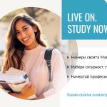 Намерете най-добрия университет с интерактивните инфо сесии на Access Masters