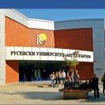 Задочниците в Русенския университет ще се обучават онлайн през летния семестър