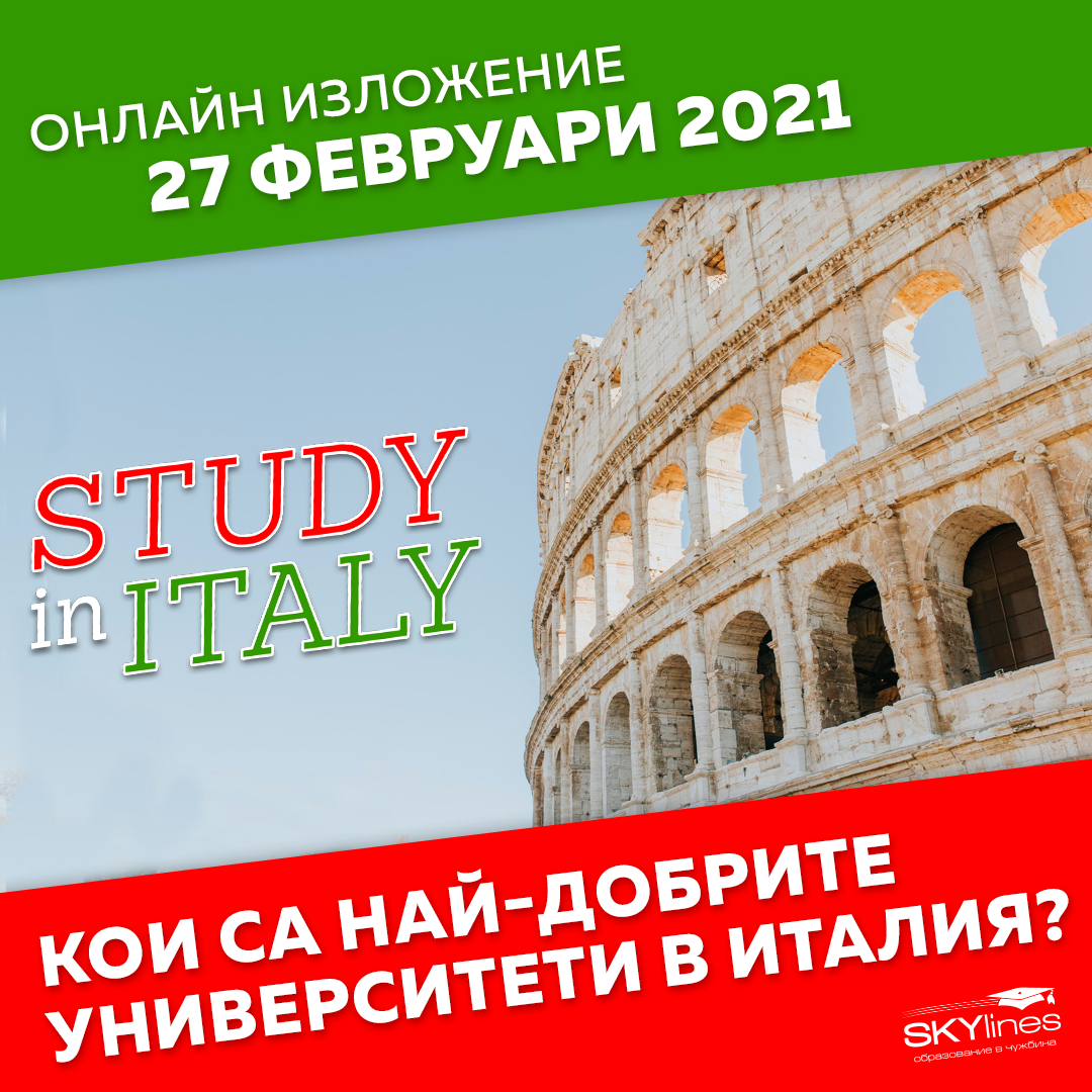 Study in Italy 2021
