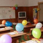 Кандидатстването за прием в първи клас в София вече е изцяло онлайн