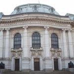 Софийският университет се изкачи с 50 места в световна класация