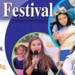 Британско училище в София изпраща учебната година с фестивал