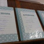 Електронен дневник измества хартиения вид в над 80% от класовете
